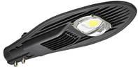 Светильник уличный  LED консольный ДКУ-50-04 50Вт 4 500 лм