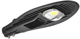Светильник уличный LED консольный ДКУ-30-04 30Вт 2 700 лм