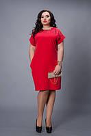 Женское молодежное платье  красного цвета