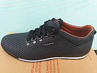 Лёгкие весенние кроссовки из натуральной кожи