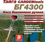 Бензокоса Тайга БГ-4300 (1нож+1леска), фото 2