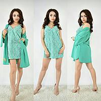 Женский коплект молодёжный с кружевом Турция