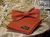 Набор тканевой бабочки с нагрудным платком морковного цвета в горошек Классик2