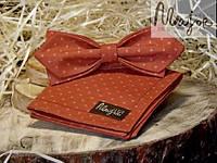 Набор тканевой бабочки с нагрудным платком морковного цвета в горошек Ретро