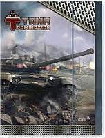 Папка на резинке Папка для тетрадей В5 Kite Tanks TD15-210K