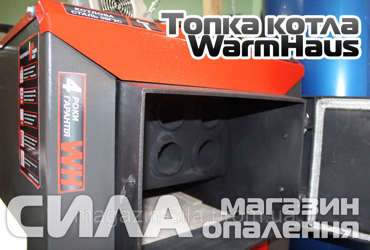 Котел Вармхаус Премиум - WarmHaus Premium