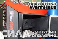 Котел Вармхаус Премиум - WarmHaus Premium, фото 1