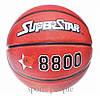 Мяч баскетбольный SuperStar 8800 №7