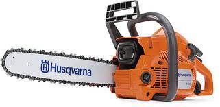 Запчасти к бензопилам Husqvarna 137/142