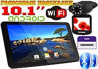 Новый GPS навигатор Digiland 10 HD на Android 5, HDMI, Wi FI, 10.1'' + ВИДЕОРЕГИСТРАТОР