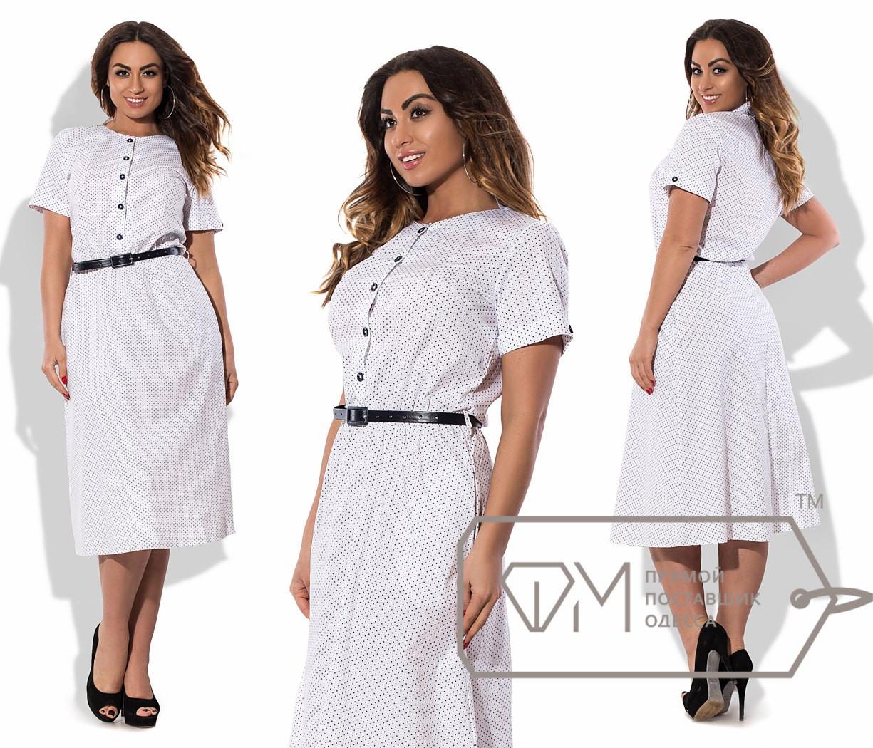 Женское батальное платье миди с поясом в комплекте