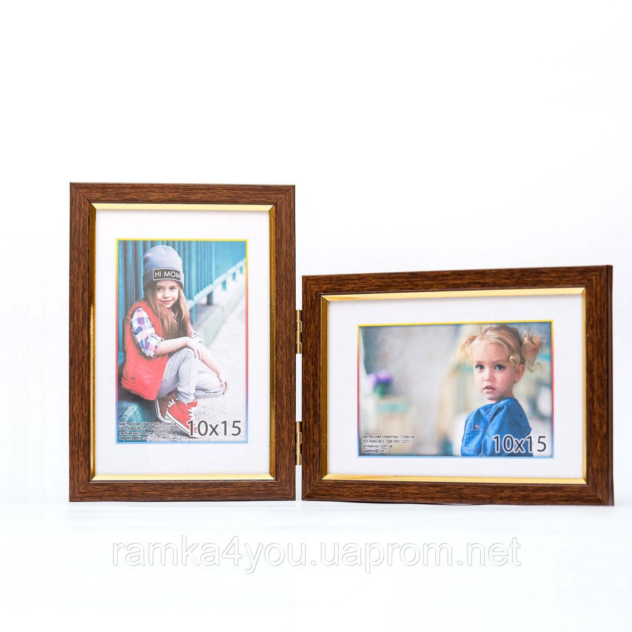 Мультирамка-коллаж настольная на 2 фотографии 10х15 коричневая