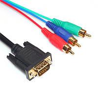 Видео кабель VGA/3RGB 3 м *2268