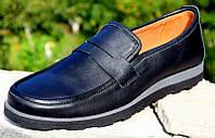 Туфли броги из натуральной кожи (39-46 рр)