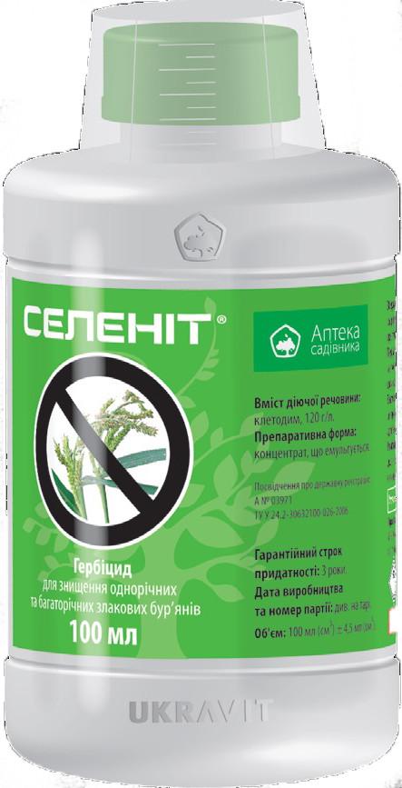 Гербицид Селенит 150 мл Укравит