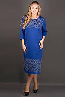 Платье Пиастра (электрик) ниже колена с бархатной накаткой большого размера 54-60 батал, фото 1