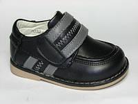 Детские ортопедические туфли Шалунишка-ортопед:8032