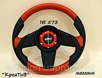 Руль Momo №573 (красного цвета) с переходником на ВАЗ 2115., фото 1