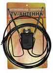 Антенна tv/fm tawr-001/tvaa 12V 1614/рамка/усилитель