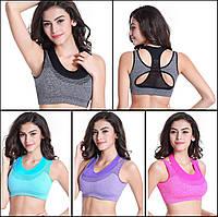 Женский спортивный топ для фитнеса, топикик для спорта, топики для бега, одежда для пилатеса