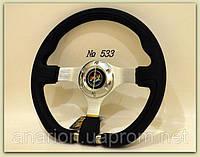 Руль спортивный №533.