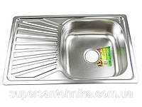 Кухонная мойка Sofia D7848P