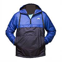 Куртка анорак мужская синяя