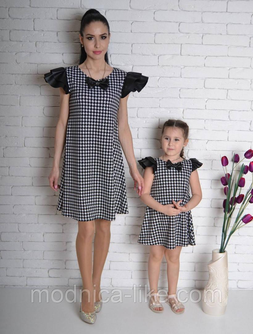 Комплект платья мама дочка