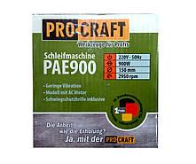 Точило Procraft PAE 900, фото 2