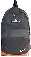 Спортивные и городские рюкзаки БОЛЬШИЕ (в ассортименте)