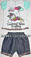 """Детская одежда оптом Турция .Футболка +шорты """"Поночка""""  1,2,3 года"""