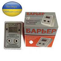 Реле защиты Барьер от перепадов электричества RedLine 10 A