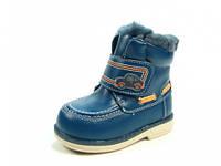 Зимние ортопедические детские ботинки Шалунишка:7405