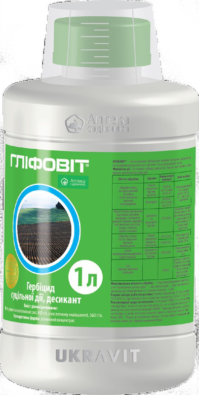 Гербицид Глифовит Укравит - 1 л