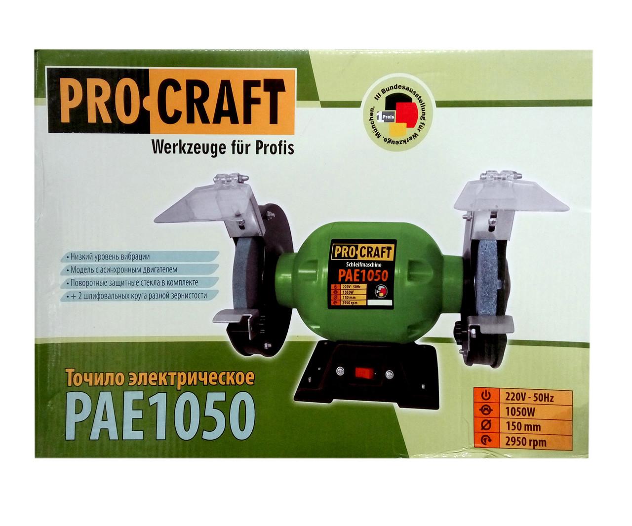 Точило  Procraft PAE 1050