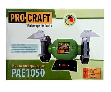 Точило  Procraft PAE 1050, фото 2