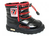 Термо ботинки Calorie: G308A черный.