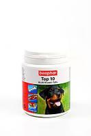Beaphar Топ 10-мультивитаминный комплекс для собак.