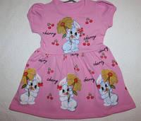 Платье на девочку 2,3,4,5, лет 100 % хлопок