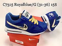 Детские кроссовки оптом от Nike Air Max (31-36)