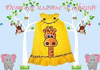 Пошитое детское платье САФАРИ