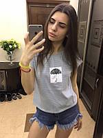 Стильная короткая женская футболка с зонтиком