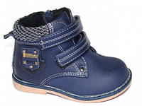 Детские ортопедические ботинки для мальчика Шалунишка-ортопед:7305P