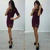 Очень красивое платье-туничка