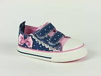 Детская спортивная обувь кеды Шалунишка:200-012