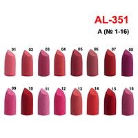 Матовая увлажняющая помада для губ Alex Horse AL-351 set A (№01-16)