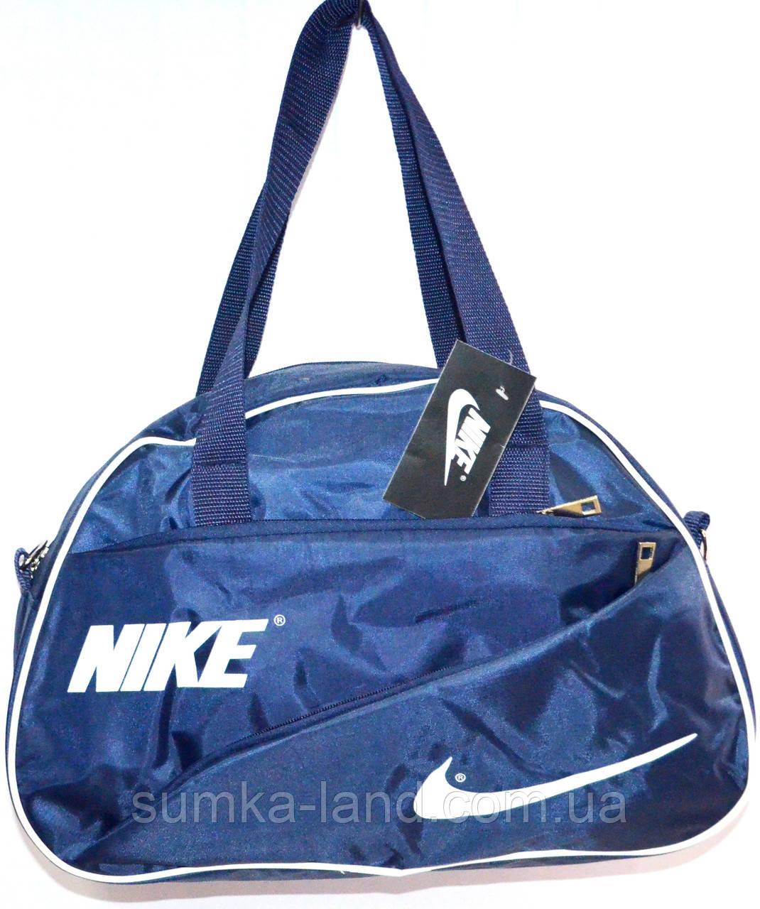 Универсальные спортивные сумки (СИНИЙ - с - БЕЛЫМ)