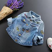 Куртка джинсовая Бабочки 100,110,120,140