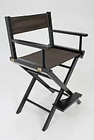 Визажный стул, режиссерский стул черный
