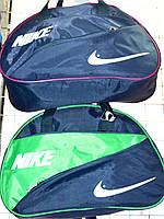 Универсальные спортивные сумки (2 ЦВЕТА)